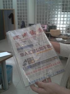 Europe China News